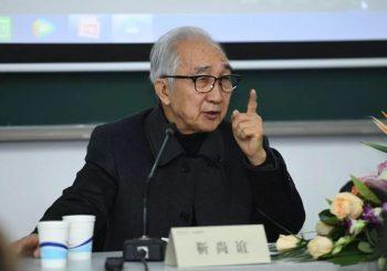 2020年(首届)靳尚谊美育·油画高级研修班招生简章