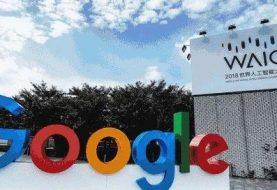 【光·创意】3D绘画、AI皮影戏,Google AI 要成精啦!