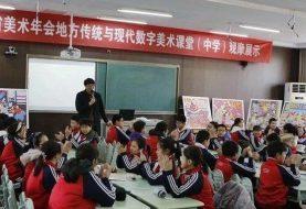 """""""如东现代民间绘画课""""亮相江苏省美教年会观摹课"""