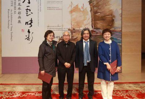 水云映彩——杨云龙水彩画展在中国美术馆开幕