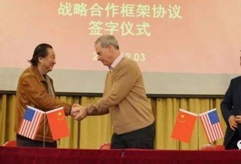 中国国家画院携手洛克菲勒推动中国文艺的国际推广