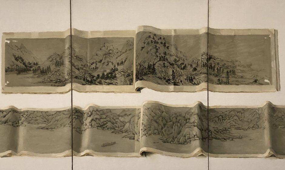 《艺术史:40×40中国当代艺术》
