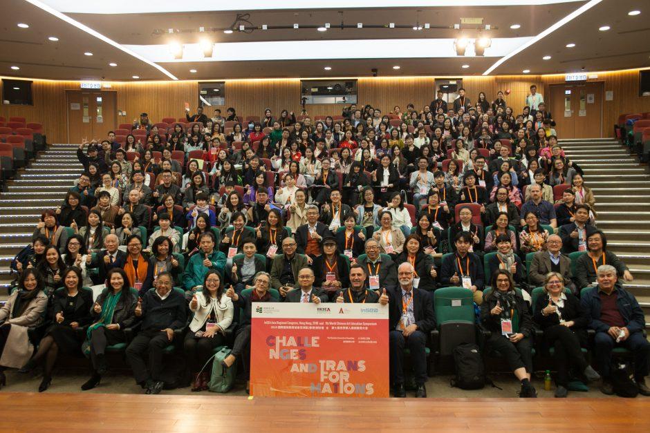2018國際藝術教育協會亞洲區(香港)研討會暨第七屆世界華人美術教育大會於香港教育大學順利舉行