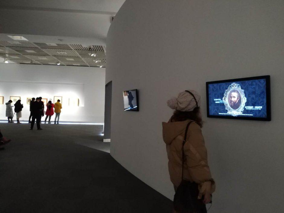 文化视域下的当代中国工艺美术