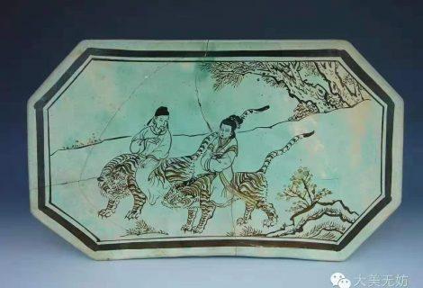 """中国""""瓷虎文化""""的研究"""