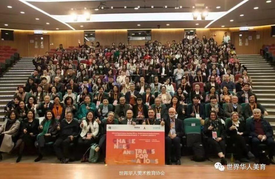 世界华人美术教育协会2019年度全球增选新会员通知