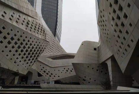 第八届世界华人美术教育大会线上讲座(第一季)成功举办